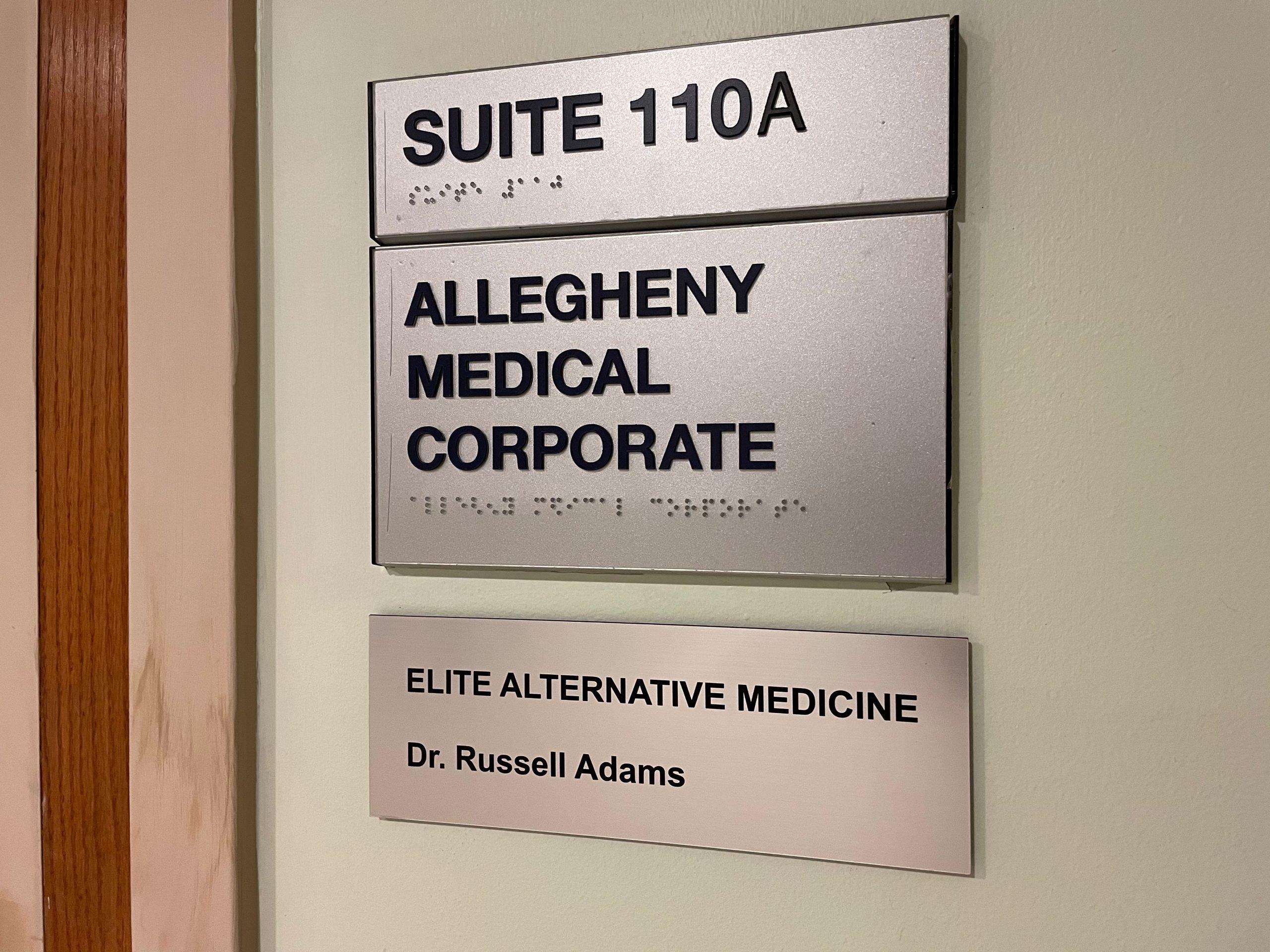 Elite Alternative Medicine Office - Suite 110A